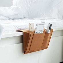 Прикроватная войлочная сумка для хранения с карманами для кровати, дивана, стола, подвесной органайзер для телефонных журналов, планшетов, ...(Китай)