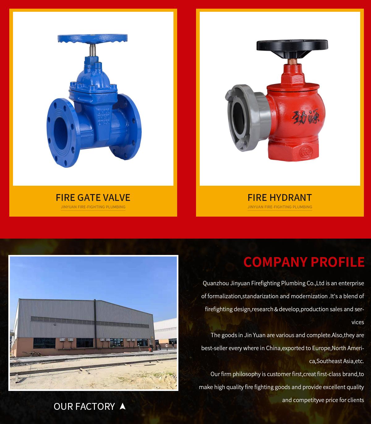 Quanzhou Jinyuan Fire-Fighting Plumbing Co , Ltd  - Fire