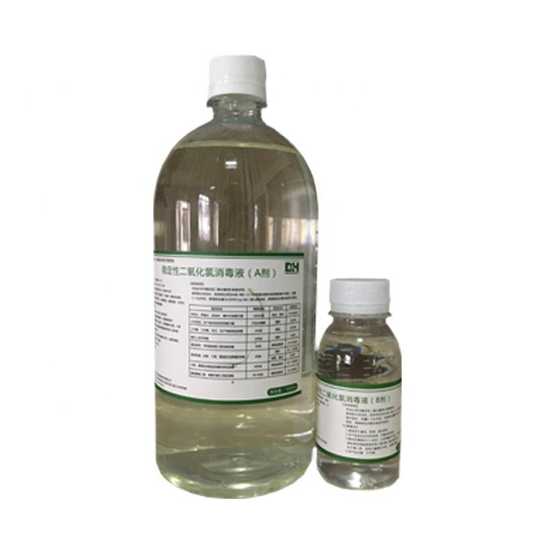 Chlorine dioxide Anti-Perspirant shoe deodorant odor spray