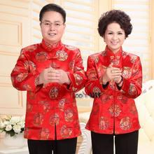 Осенняя одежда для пар среднего возраста, празднующих золотую свадьбу, день рождения, костюм Тан, новогоднее платье, хлопковый пиджак, сваде...(Китай)