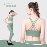 Top design gym sublimation cross back sports bra with best sell