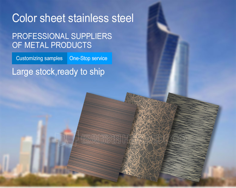 stainless steel sheet 2B
