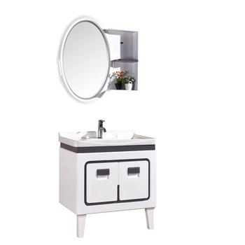 Sink And Cabinet Combo Bathroom Vanity