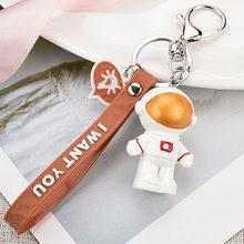 Товары для дома поделки подвесные украшения миниатюрный космический брелок абстрактный астронавт держатель для ключей украшения аксессуа...(Китай)