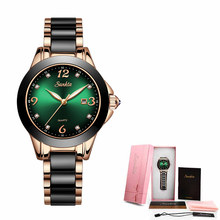 Часы LIGE SUNKTA женские, модные, керамические, кварцевые, водонепроницаемые, браслет, подарок 2020(Китай)