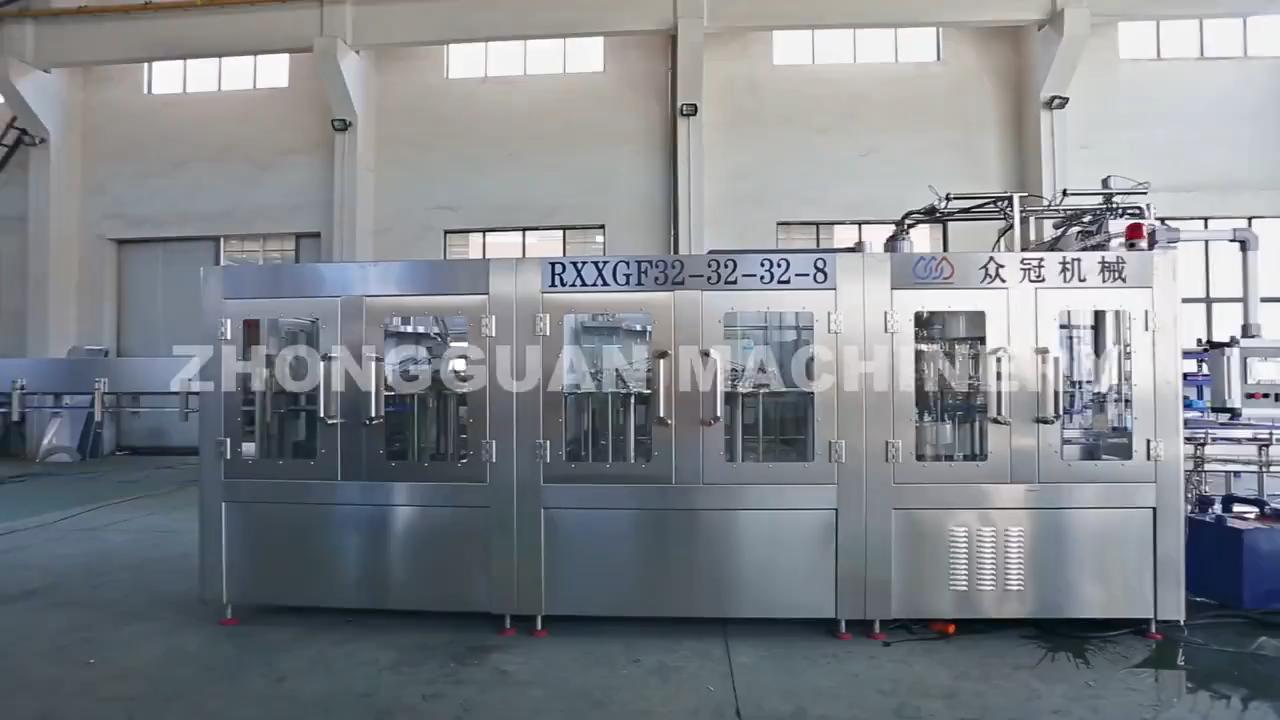 Factory machinery wholesale cheap auto fruit juice filling machine price