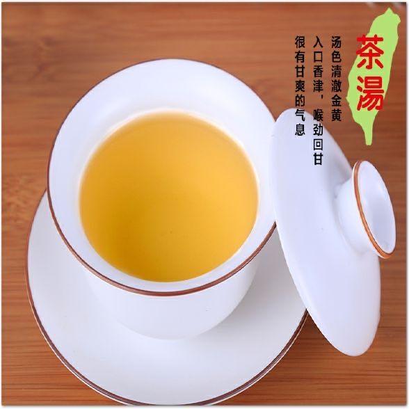 Top quality Lan Guiren oolong tea Renshen Wulong Taiwan Giseng oolong Tea - 4uTea | 4uTea.com