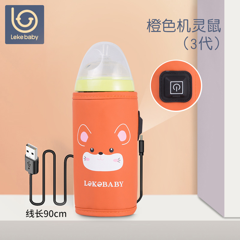 2020 Lekebaby portable USB waterproof travel baby milk bottle warmer with remote control for car