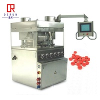 DR 51 Punch pill maker tablet press machine