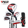 BoySuperior Children Golf Clubs and Club sets