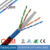 SIPU UTP cable cat 6 lan cable outdoor lan cable  high quality