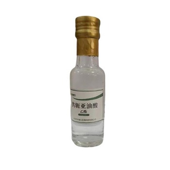 Prix Usine Acide Linoleique Conjugue Poudre Buy Acide Linoleique Cojude Cla Extrait De Graines De Carthame Product On Alibaba Com
