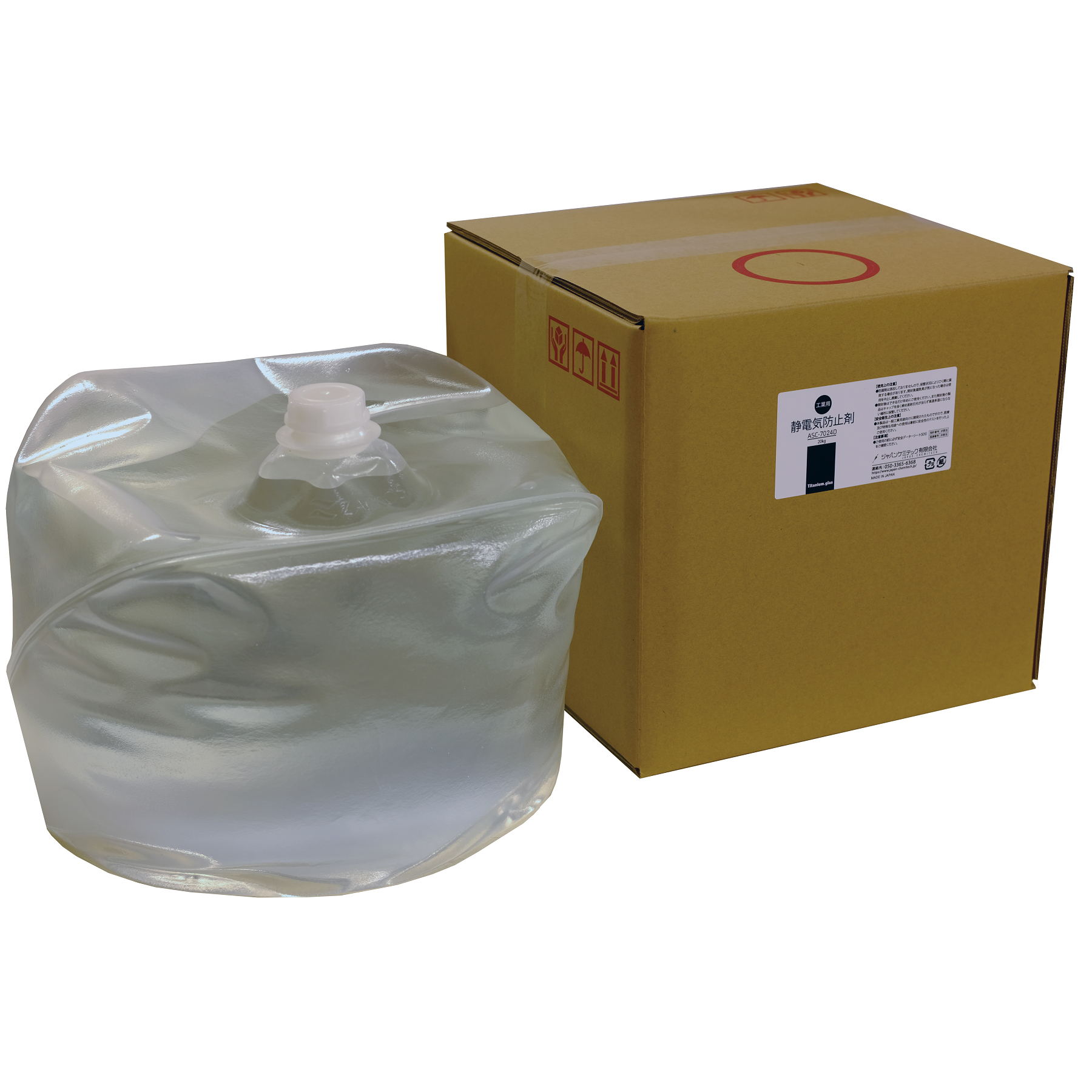 Japan dust prevention chemical agent gel silica adsorbent for factories