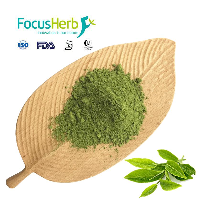 100% natural matcha premium private label organic oem matcha - 4uTea | 4uTea.com