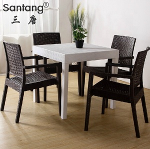 Free sample stacking cheap patio garden set dining table and chair rattan design stackable outdoor plastic dining garden set
