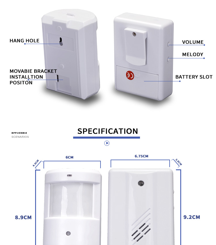 Gallop PIR infrared alarm wireless doorbell chime hot sell sensor alarm chime best price china