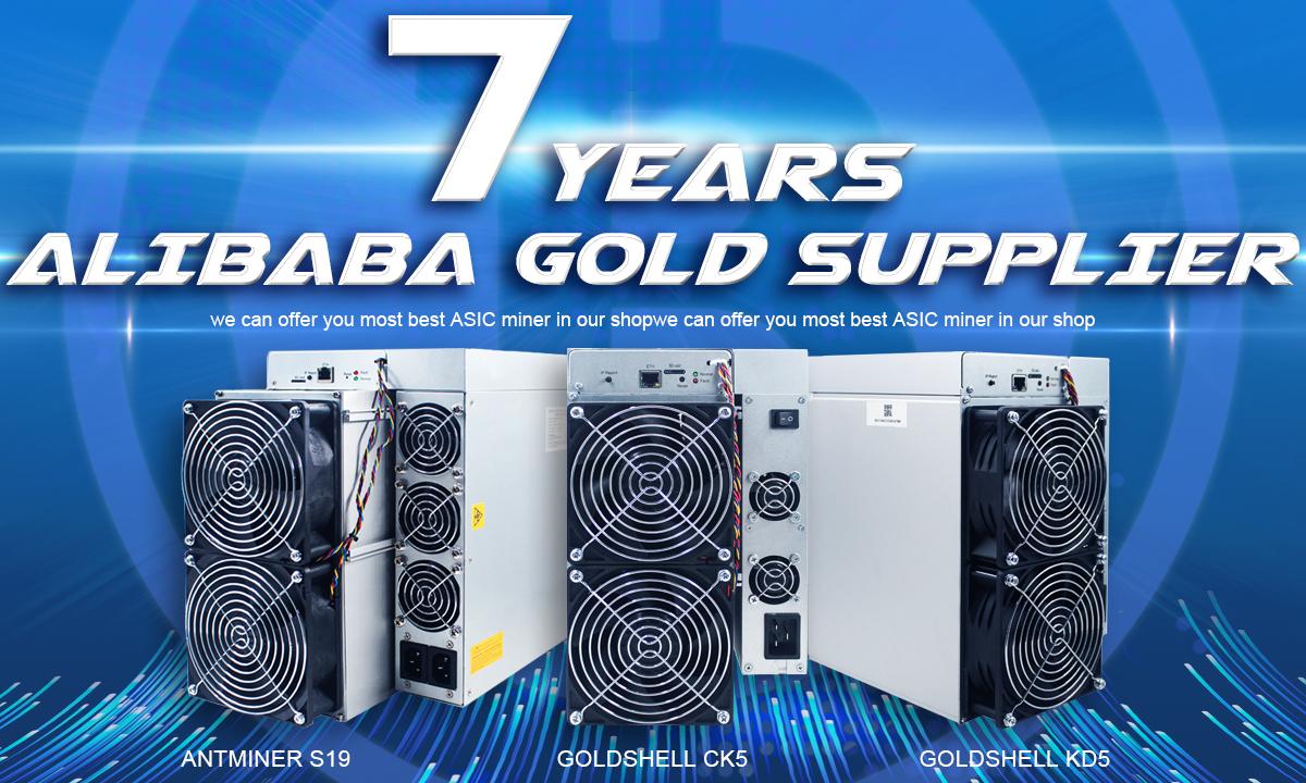 a buon mercato bitcoin server dedicato