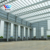 2020 prefabricated portal frame steel structure warehouse workshop hangar business hall poultry farm house cow farm house