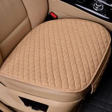 AUTOYOUTH Чехлы для автомобильных сидений передний/задний/полный комплект выберите автомобильный льняной чехол для сиденья ткань автомобильны...(Китай)