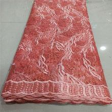 2020 5 ярдов мягкая элегантная африканская французская кружевная ткань, блестящее свадебное платье в нигерийском ганском стиле с золотыми бл...(Китай)