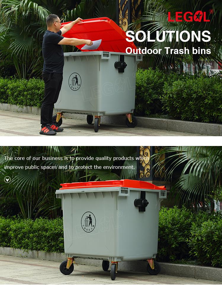 Outdoor 1100 liter plastic garbage waste wheelie bin trash can
