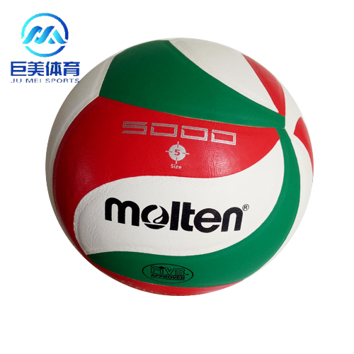 Wholesale Professional Microfiber PU Size 5 Customized Molten volleyball 4500 5000 Indoor or Outdoor