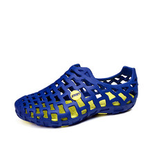 Баскетбольная обувь для мужчин 2020, высокая спортивная обувь марки Air 45, мужская спортивная обувь Jordan Hombre, удобные дышащие кроссовки(Китай)