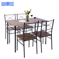 Cheap Dining Room Furniture Iron Dining table set with chairs