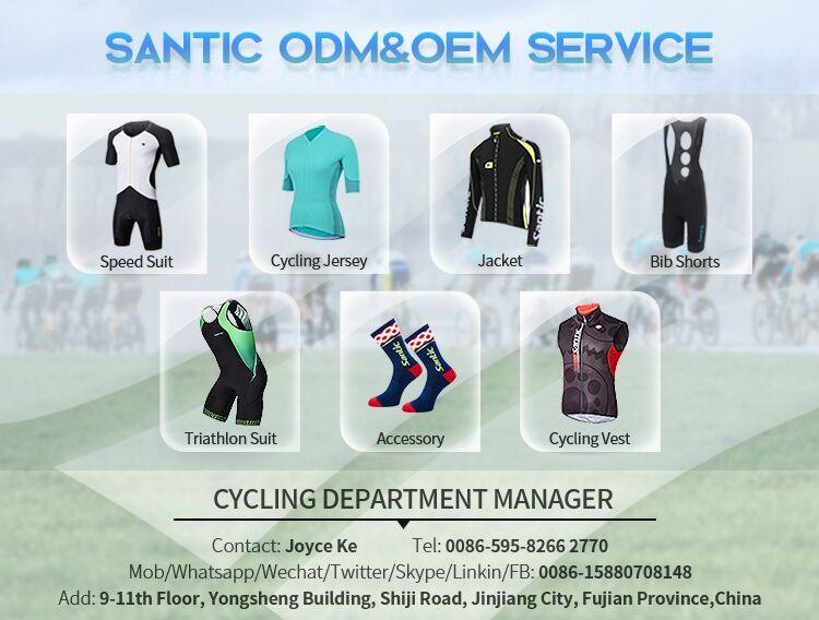 Lds reflective sublimation cycling jersey kool jersey