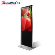 Flexibele Lcd Display 32 Inch <span class=keywords><strong>Oem</strong></span>