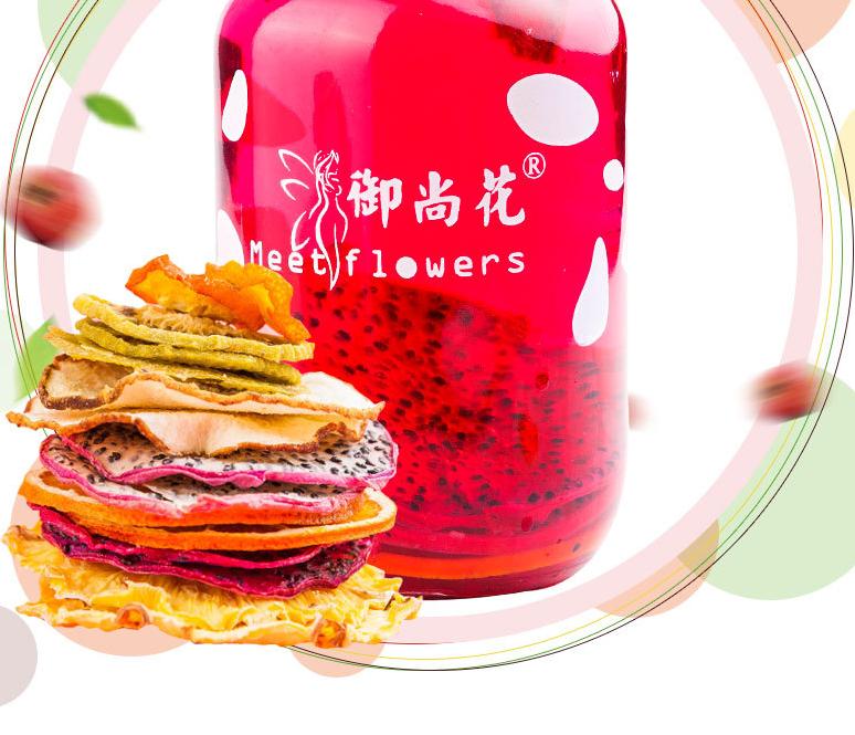 Hot Sale High Quality Mixed Fruit Flavored Slice Tea from China - 4uTea | 4uTea.com