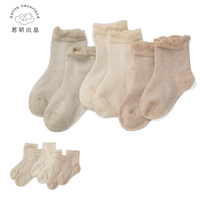 Amazon hot sale New born infant baby girl frilly ruffle mesh ankle socks organic cotton