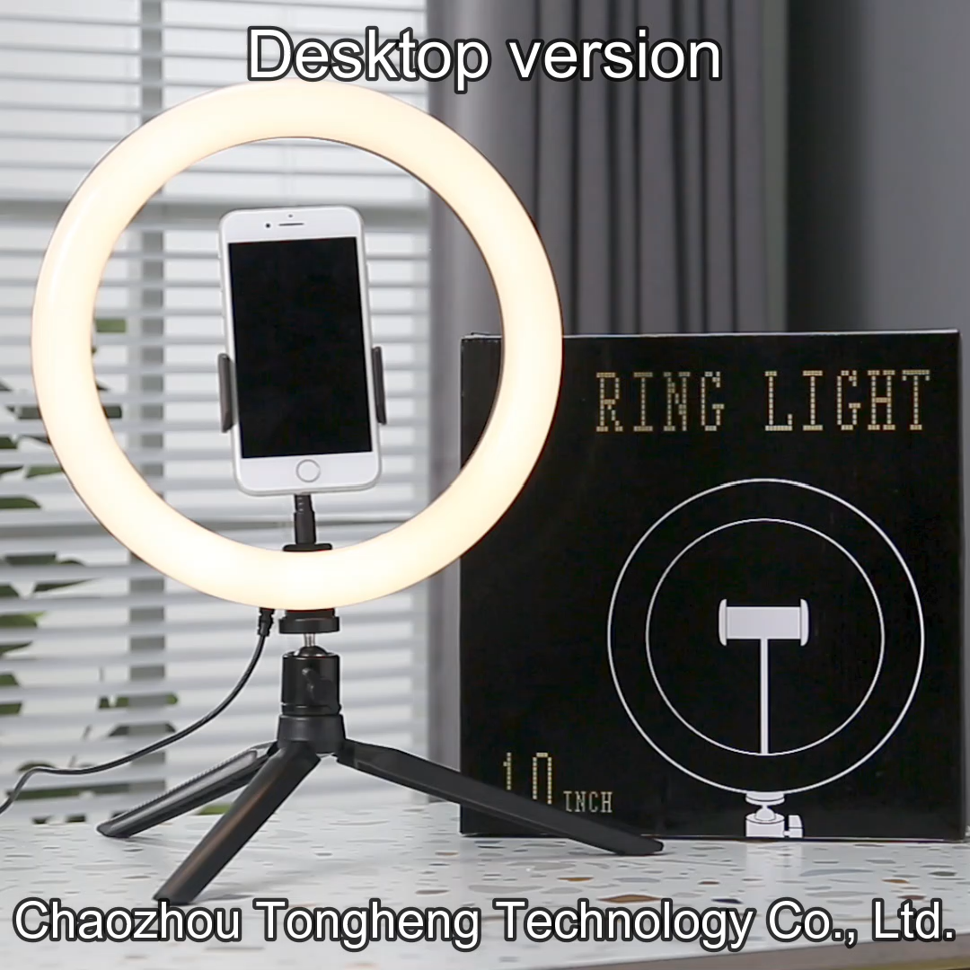 Фотографическое освещение 10 дюймов Beauty Lamp 3200-5600k Led Ring Light