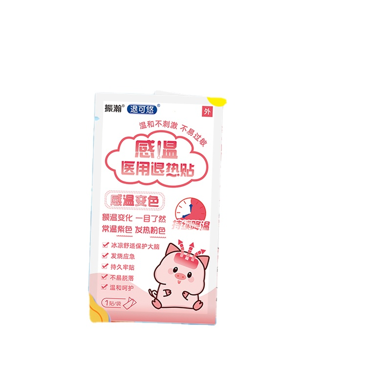 China supplies ice mint gel baby and children hydrogel fever to relieve pain and cooling patch