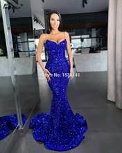 Королевские синие платья для выпускного вечера размера плюс, Длинные коктейльные платья русалки 2020, женские вечерние сексуальные вечерние ...(Китай)