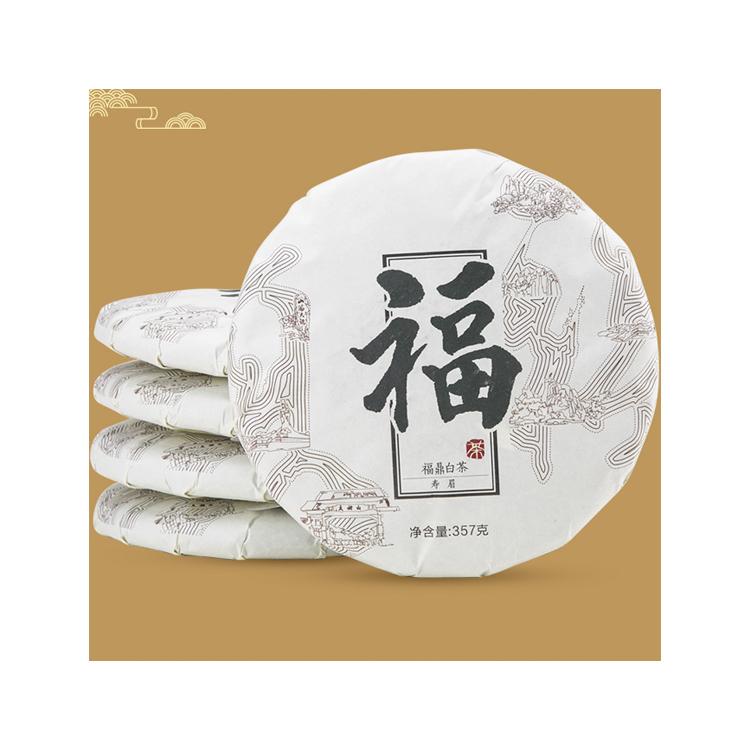 First Grade High Mountain Organic Fuding Shoumei White Tea - 4uTea | 4uTea.com