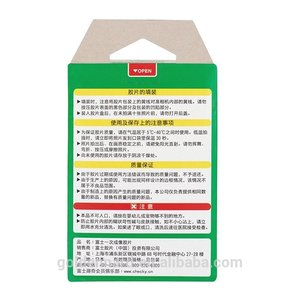Fujifilm Instax  Film Instant mini  White Film for Mini25 / 50s / 90  /7s / 8
