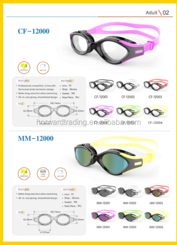 Kids 5-10 Years old Cartoon Silicone PC Lens Swimming Glasses wholesale Swim Glasses