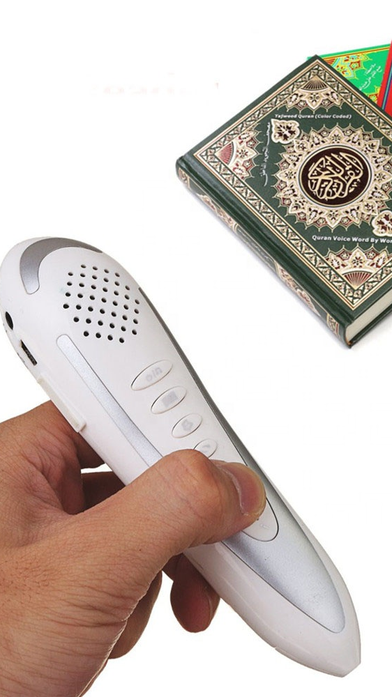Quran는 이슬람 제품 Quran 책 내장 4GB 16GB 꾸란 펜 리더 M10 코란 읽기 펜