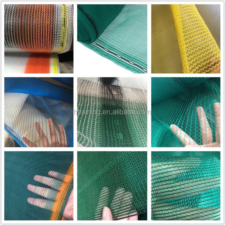 3-5 שנים להשתמש אפור צבע עם לולאות לולאות HDPE שמש צל נטו כדי ניגריה