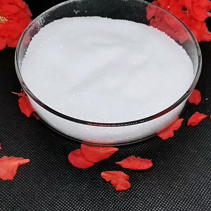 Cas 14769-73-4 levamisole 기본 최고의 Levamisole 파우더 Levamisole 염산염
