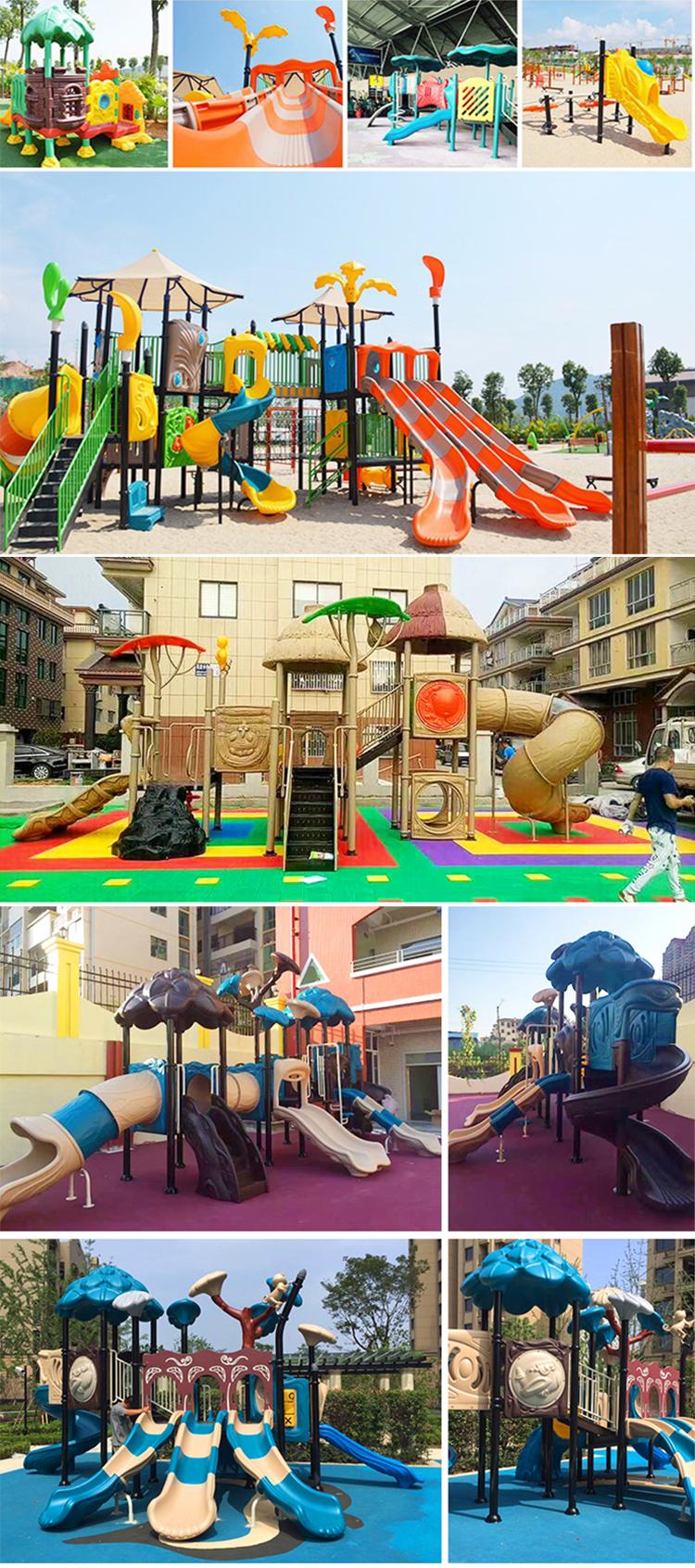Plastic playground outdoor children playground equipment sets outdoor playsets for kids