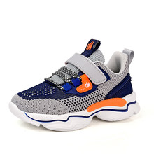 NEXNan спортивные кроссовки для мальчиков, детская повседневная обувь для девочек, кроссовки, детская обувь, ТРП дышащая противоскользящая шк...(Китай)