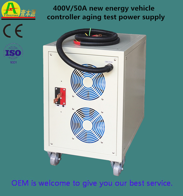 400V/50A high frequency DC switching power supply, LED light, new energy vehicle controller aging test power supply