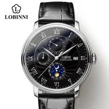 LOBINNI, мужские часы, Роскошный швейцарский бренд, наручные часы, часы с чайкой, Мужские автоматические механические сапфировые часы, мужские ...(Китай)