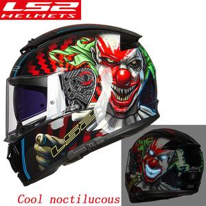 LS2 FF390 Breaker Split Motorcycle Helmets with inner sun shield Chrome Full face racing motorbike helmets L XL XXL XXXL