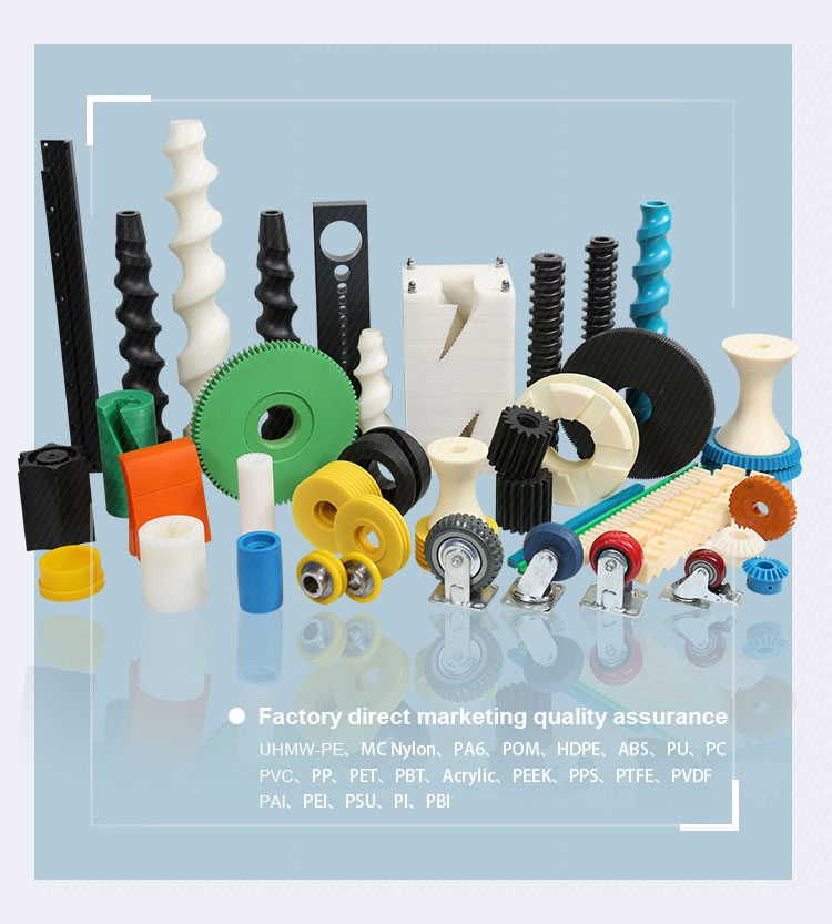 custom PET plastic profiled parts