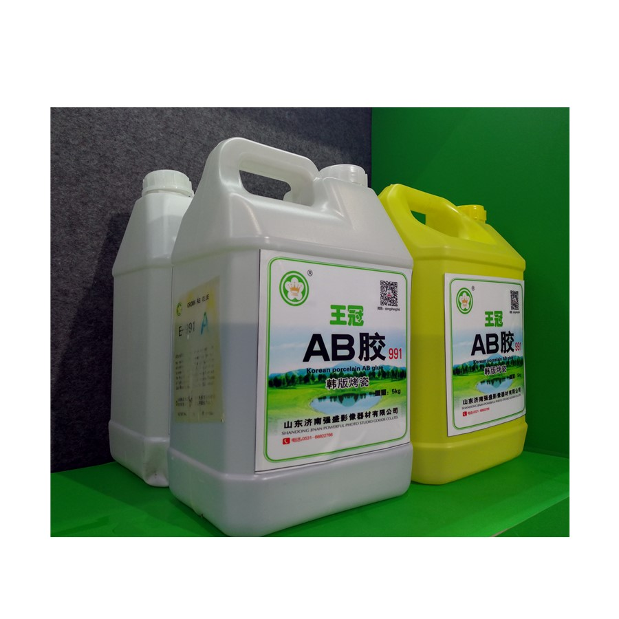 Super adhesive ab <strong>glue</strong>/liquid epoxy resin for photo real factory supply