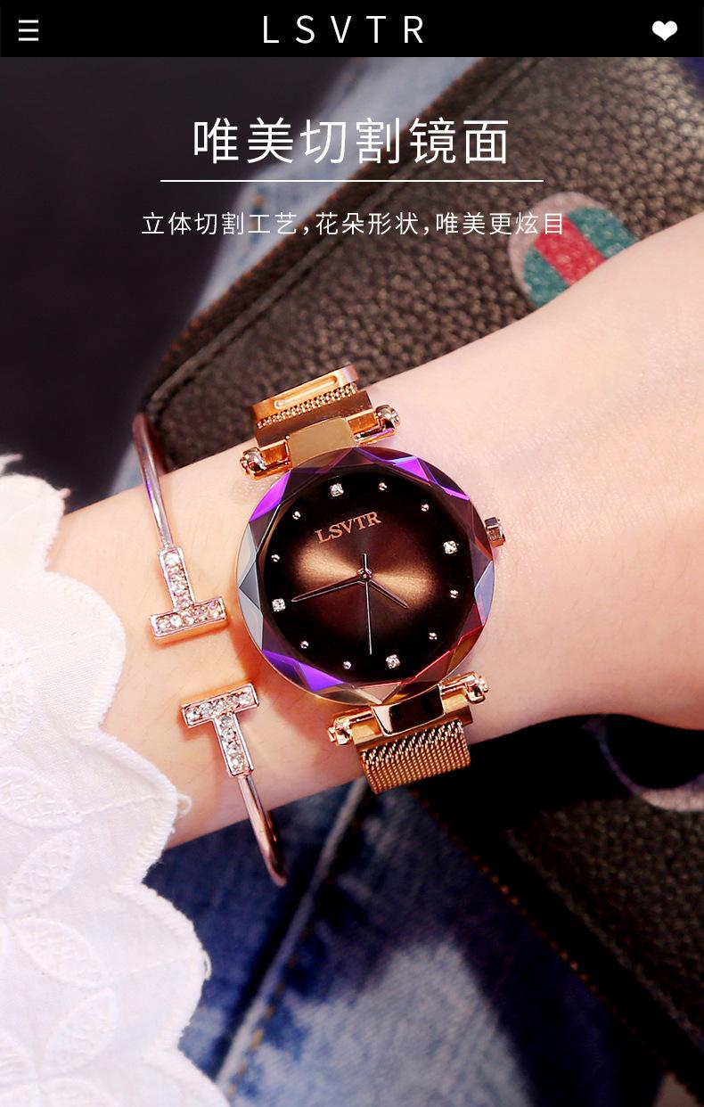 Новое поступление 2019, модные роскошные женские кварцевые часы со звездным магнитом и сетчатым ремешком