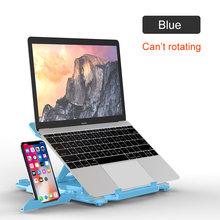 Складная подставка для ноутбука с поворотом на 360 градусов, подставка для ноутбука Macbook 15 lenovo, держатель для ноутбука, охлаждающий кронштейн ...(Китай)